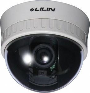 Lilin PIH-2642XP