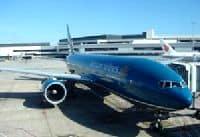 HPT trúng thầu hệ thống Camera an ninh, máy soi hành lý cho sân bay Liên Khương - Đà Lạt