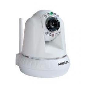 Camera ip Vision LG326W