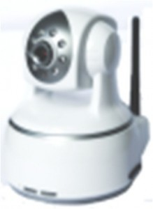 CAMERA IP LG VISION LG327W