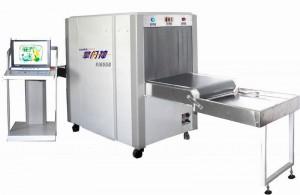 Máy Xray soi hành lý  XJ6550HP