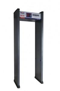 Cổng dò kim loại MCD-100