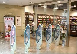 Cổng từ an ninh thư viện, nhà sách tại TPHCM và các tỉnh lân cận