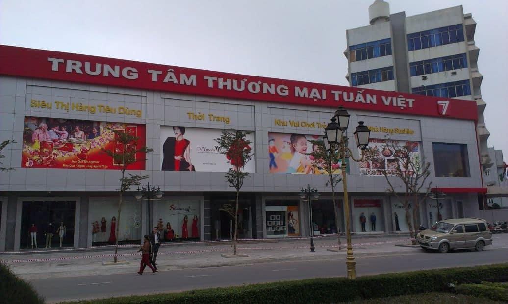 Cổng từ FOXCOM được chọn làm hệ thống cổng từ an ninh cho hệ thống siêu thị lớn nhất Quảng Bình – quê hương Đại tướng Võ Nguyên Giáp