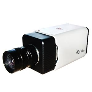 Professional 5M IP Camera