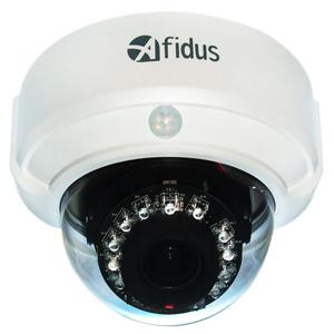 Full HD 60FPS IR IP Dome