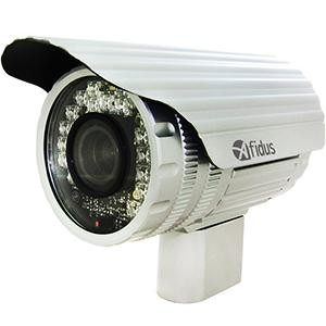 Smart Focus 2Mega IR IP Camera
