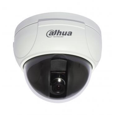 Camera Dahua CA-DW171C
