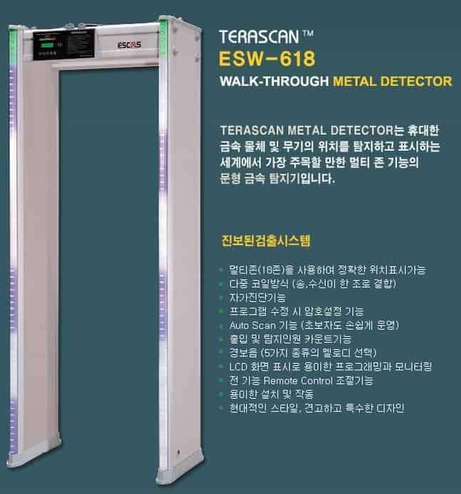 Cổng dò kim loại Terascan ESW618W- Korea