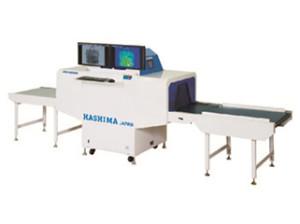 Máy soi hàng hóa Hashima- Japan