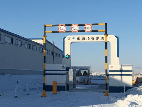 Máy X-Ray UNW600 - Hệ thống kiểm tra xe trung tâm hậu cần
