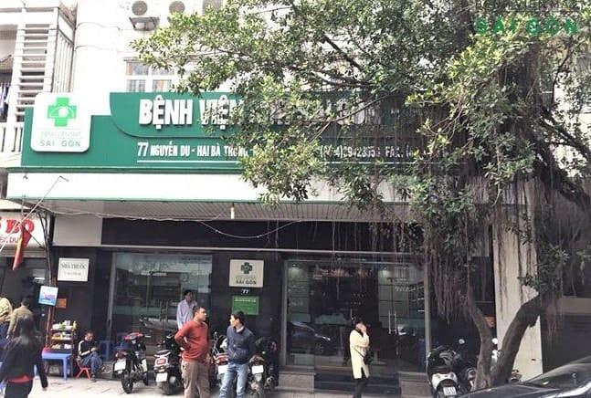 Bệnh viện Mắt Sài Gòn-Hà Nội (77 Nguyễn Du) là 1 trong 3 bệnh viện phải tạm dừng hoạt động vì không đảm bảo an toàn phòng chống dịch Covid-19