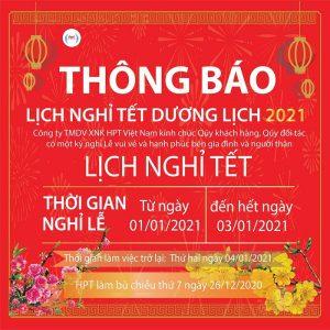 HPT Việt Nam Thông Báo Lịch Nghỉ Tết Dương Lịch 2021
